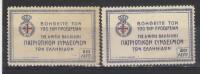 Bienfaisance     Neufs **  (1915) - Grèce