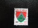 Gabon 1977 N°378 Oblitéré - Gabun (1960-...)