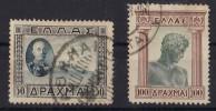 1933. Griechenland :) - Griekenland