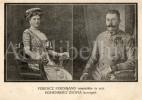 ROYALTY Austria / Österreich / Archduke Franz Ferdinand Of Austria / Franz Ferdinand Von Österreich-Este - Familias Reales