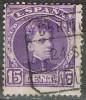 Sello 15 Cts Alfonso XIII Cadete, Fechador Certificado  SIGUENZA (gadalajara), Num 246 º - 1889-1931 Reino: Alfonso XIII