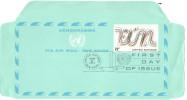 ONU - NAZIONI UNITE - UNITED NATIONS - NATIONS UNIES - 1977 - Aerogramme - New York - FDC - New York - Sede Centrale Delle NU