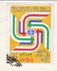 INDIA  636     (o)   U.P.U. - India