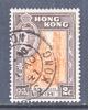 HONG KONG  168   (o) - Hong Kong (...-1997)