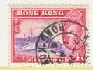 HONG KONG  169   (o) - Hong Kong (...-1997)