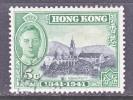 HONG KONG  170   (o) - Hong Kong (...-1997)