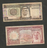 SAUDI ARABIA - SAUDI ARABIAN MONETARY AGENCY - 1 RIYAL (1977 / 1984) - LOT Of 2 DIFFERENT BANKNOTES - Arabia Saudita