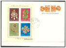 Hungary 1973 FDC Jewelry S/S - FDC