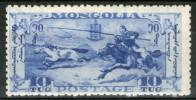 MONGOLIE:  N°54 *     - Cote 45€ - - Mongolie