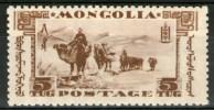 MONGOLIE:  N°53 * (recto-verso ?)    - Cote 23€ - - Mongolie