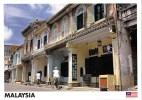 Jonker Street, Antique Shops, Melaka, Malaysia - Yacine 35481 Unused, 17 X 12 Cm - Malaysia