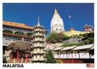 The Kek Lok Si Pagoda Buddhist Temple Complex, Malaysia - Yacine 26468 Unused, 17 X 12 Cm - Malaysia