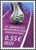 ESTONIA Estland 2015 - Stamp European U23 Championships In Track And Field Athletics MNH - Estonia