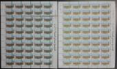 Lebanon NICE FIND - 2015 Fiscal Revenue Stamp - 1000 LL  Al-Khiyam (dated 2014) - Complete Sheet ERROR MNH - Lebanon