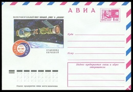 """10514 RUSSIA 1975 ENTIER COVER Mint SOYUZ APOLLO JOINT USA SPACE ESPACE Cosmos """"SOYUZ-19"""" TELECOM AUTOMATIC USSR 297 - Covers & Documents"""