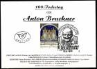 Österreich-   - FDC -1996  -  Mi.Nr.    2184 -  100. Todestag Von Anton Bruckner (1824-1896), Komponist. - FDC
