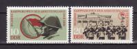 DDR 1973. Mi 1874/75, MNH (**) - Unused Stamps