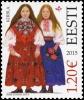 ESTONIA Estland 2015 Stamp Folk Costumes – Kirbla MNH - Estonia