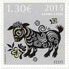 Estonia Estland 2015 Chinese New Year – Year Of The Sheep MNH - Estonia