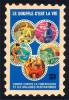 Grande Vignette 8 X 12 - Comité National Contre La Tuberculose 1976/1977 - Le Souffle C' Est La Vie - Maladies