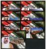 UAE United Arab Emirates 2012 MNH - National Day, Atchitecture, Ruler Of States, Complete Set Of 7 Souvenir Sheets Scarc - United Arab Emirates