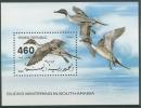 Jemen (Republik) 1990 Vögel: Spießente Block 2 Postfrisch (C10480) - Yemen