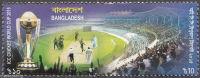 Bangladesh 2015 ICC Cricket World Cup 1v MNH Trophy India Pakistan Australia UK Sri Lanka South Africa New Zealand UAE - Cricket