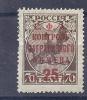 150024890  RUSIA.  YVERT  USO ESPECIFICO  Nº  24  */MH  (NO GUM)