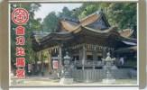Telefonkarte Japan - Tradition  - Architektur - 371-040 - Japan