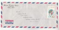 1975 Air Mail JORDAN COVER Stamps JORDAN AIRLINES ANNIV  To GB Aviation - Jordan