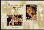 Europa - CEPT 2002 - Ukraine - Yvert Nr. BF 30 - Michel  Nr. Block 35  ** - Europa-CEPT