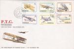 Rhodesia 1978 75th Anniversary Of Powered Flight FDC - Grande-Bretagne (ex-colonies & Protectorats)