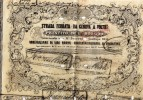 1857  SOCIETÀ DELLE STRADE FERRATE DA GENOVA A VOLTRI - Chemin De Fer & Tramway