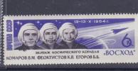 "URSS (1964) "" Cosmonautes""  Neufs* - Raumfahrt"