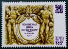 """""""ESPANA'82"""" COUPE DU MONDE DE FOOT - NEUF ** - YT 4912 - MI 5180 - 1923-1991 URSS"""