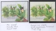 316  MODAVIE 1993 ORCHIDEE ESSAY  TTB   RRR - Briefmarken