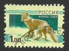 Russia, 1 R. 2008, ITC # 1255, Used. - 1992-.... Federation