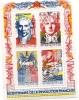 FRANCE - BF 12 ** - 1990 - Bi-centenaire De La Révolution - Blocs & Feuillets