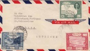 IRAN PERSIA / Old Airmail Postage Prepaid Letter With 3 Stamps / Tehran-Salzburg - Iran