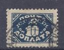 150024899  RUSIA  YVERT  TAXE  Nº  15B  D-12