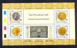 Tunisia/Tunisie 2004 - Minisheet - Tunisian Ancient Currencies - Tunisia