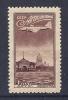 150024932  RUSIA  YVERT  AEREO  Nº  93  */MH - 1923-1991 URSS