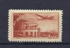 150024933  RUSIA  YVERT  AEREO  Nº  94  */MH - 1923-1991 URSS