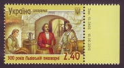 UKRAINE 2015. BEER PRODUCTION. 300th ANNIVERSARY OF LVIV BREWERY. Mi-Nr. 1509. MNH (**) - Ukraine