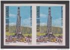 GABON   NON DENT /IMPERF  ENERGIES  PETROLE OPEC  ELF YVERT N° 431 ** MNH  Réf  0323 - Petróleo