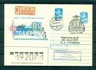 Russie - USSR - Enveloppe 1989 - Polarphil '89 - Moscou - Événements & Commémorations