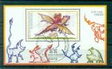 Allemagne -Germany 1994 - Michel Feuillet N. 30 - Pour Nous, Les Enfants - [7] République Fédérale