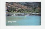 Greece  Epirus - Municipality Of Sagiada - Prefecture Of Thesprotia - Grèce