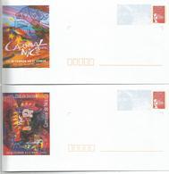 """Lot De 2 Prêt à Poster PAP """" CARNAVAL De NICE 2002 Et 2003"""" Neufs (Rep. Luquet) - Prêts-à-poster:Overprinting/Luquet"""
