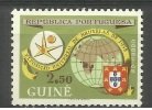Portuguese Guinea - 1958 Brussels Expo 2.50e MH *   Sc 294 - Portuguese Guinea